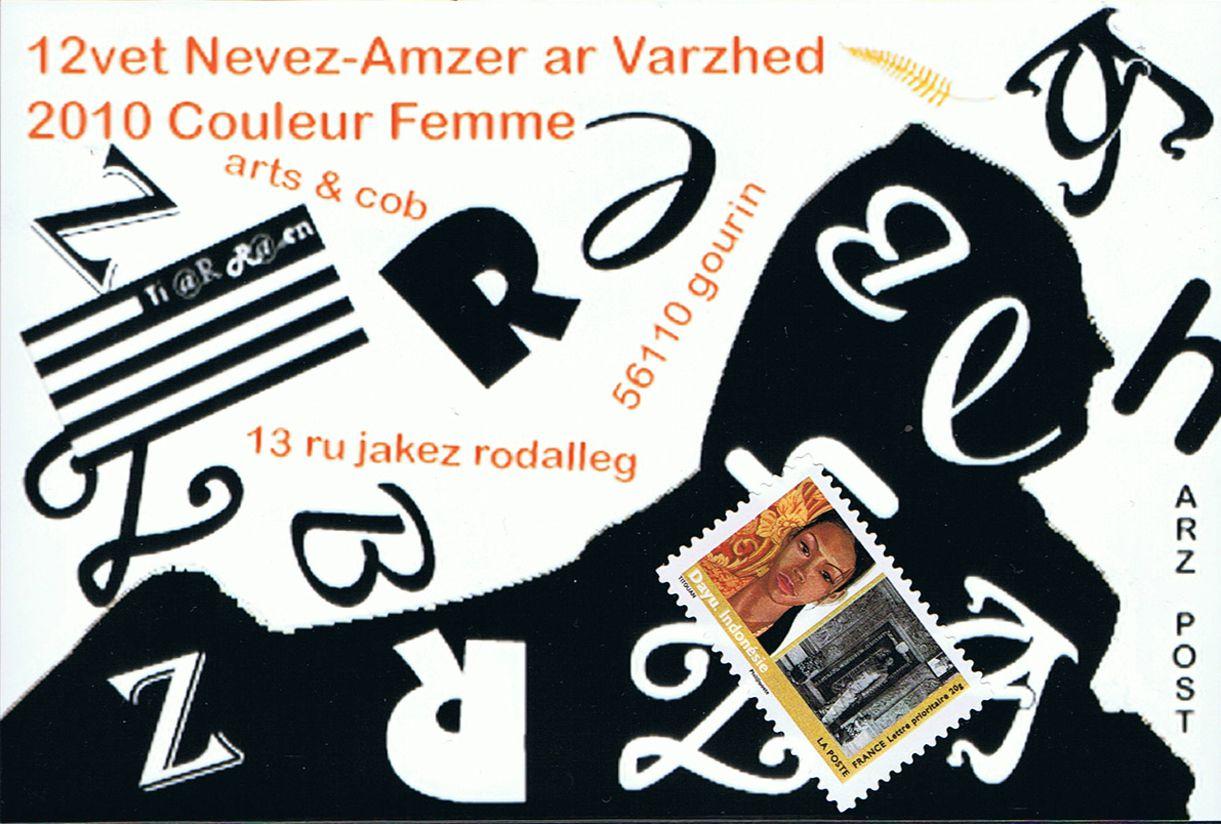 2010 III 10 Arts & cob Nevez-Amzer ar Varzhed