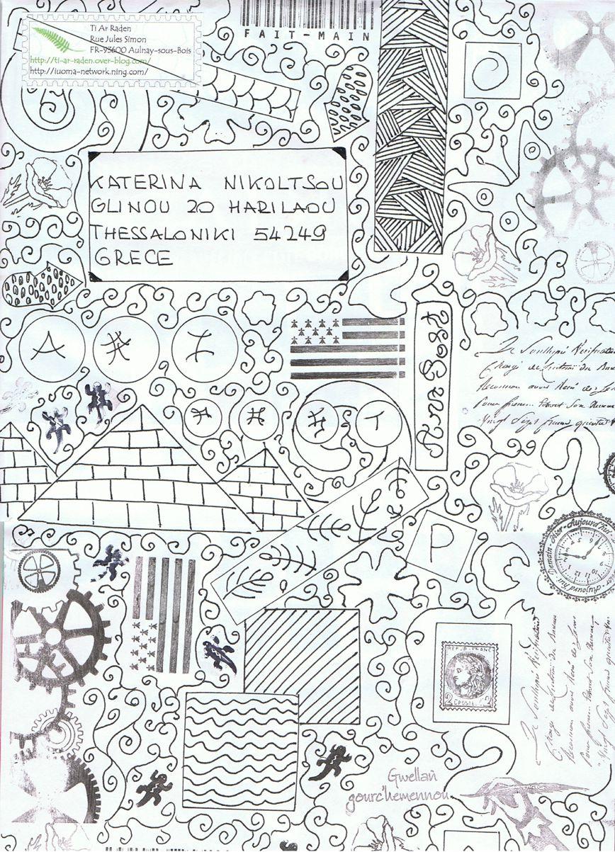 2010 VI 01 Katerina Idées de Cadres A