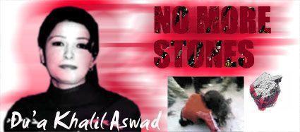 Du'A Khalid Aswad