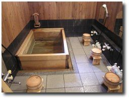 Une maison au japon le blog de ga lle for Salle de bain japonaise traditionnelle