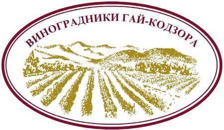 vignobles de Gaï-Kodzor