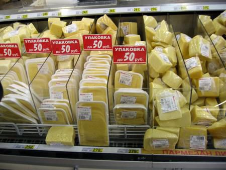 fromage à Moscou