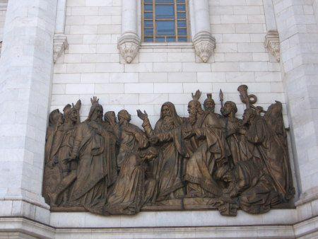 Moscou, la cathédrale du Christ-SauveurCrist Sauveur 13