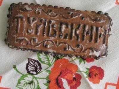 pain d'épice de Toula