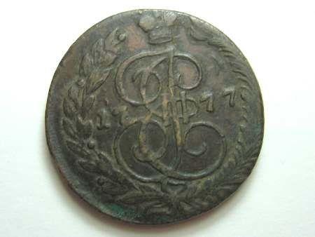 monnaie russe: 5 kopecks, 1777