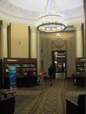bibliotheque Lenine 21