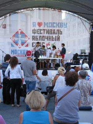 Yablochny Spas, Moscou