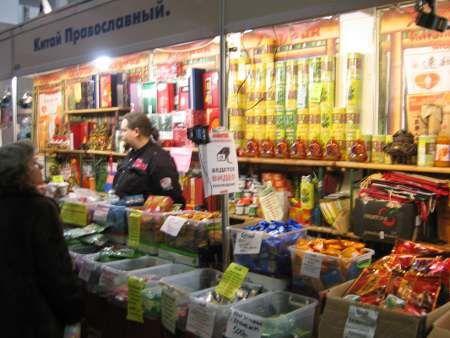 Chine orthodoxe au marché de Noel à Moscou
