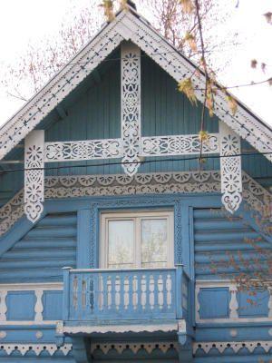 Moscou, izba Pogodine