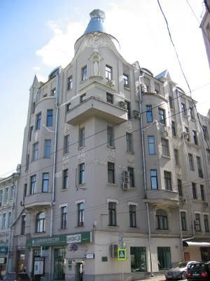 Moscou, maison Philatov