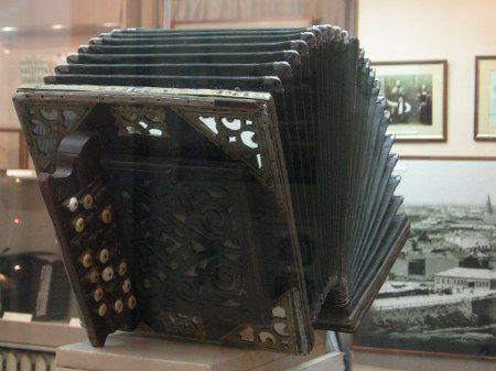 accordeon musee 13