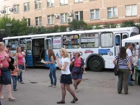 Boo Fest à Moscou
