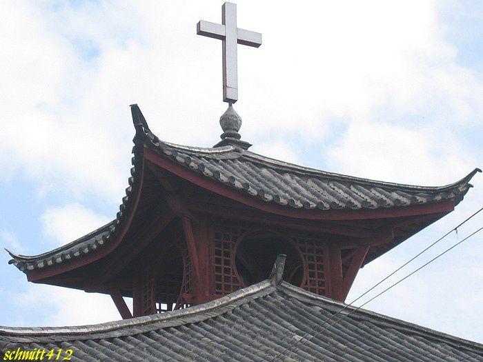 Chine dans le Yunnan , Dali,1ère église