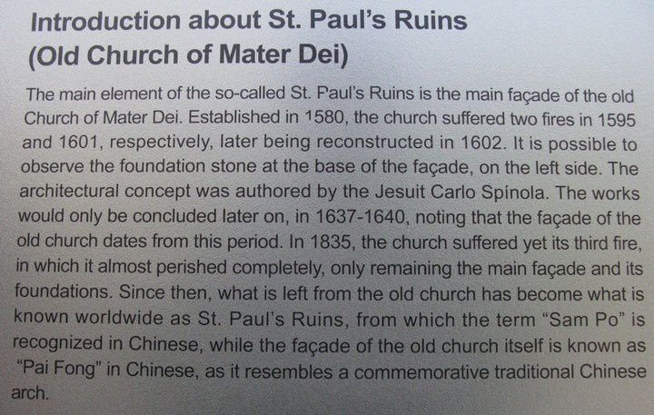 Macao ,ruines église st Paul