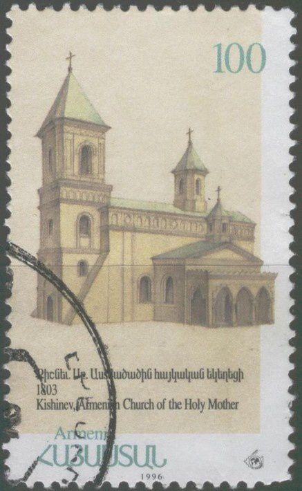 02 Moldavie eglise-d-Armenie