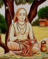 shankaracharya.jpg