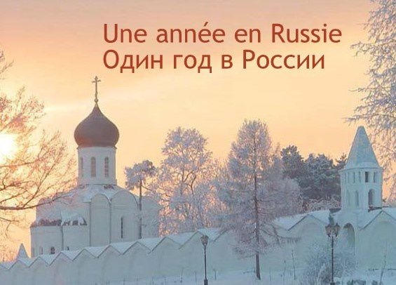 http://idata.over-blog.com/2/34/88/73/Images-diverses---tags/Russie.jpg