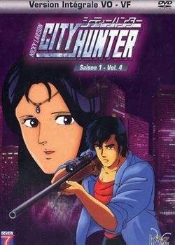 city-hunter-saison1-vol.4.jpg