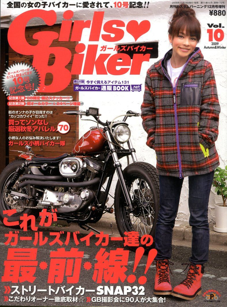 Girls Biker Vol. 10 - autumn & winter 2009