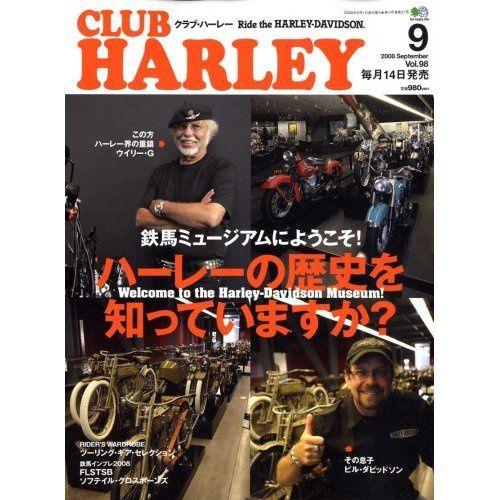 club harley september 2008 - vol 98