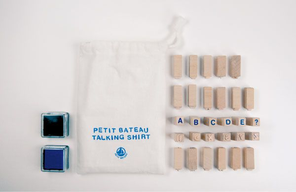 PB-TALKING-SHIRT KIT-TAMPONS