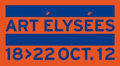 logo-art-elysees.jpg