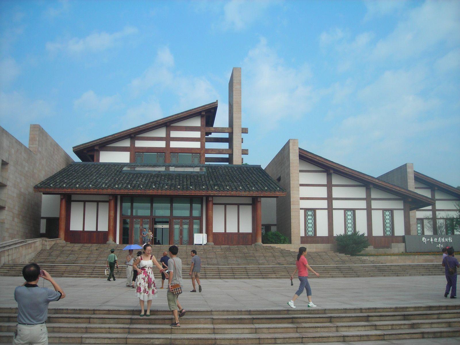 En visite chez petit Deng - Génération-KéroZène