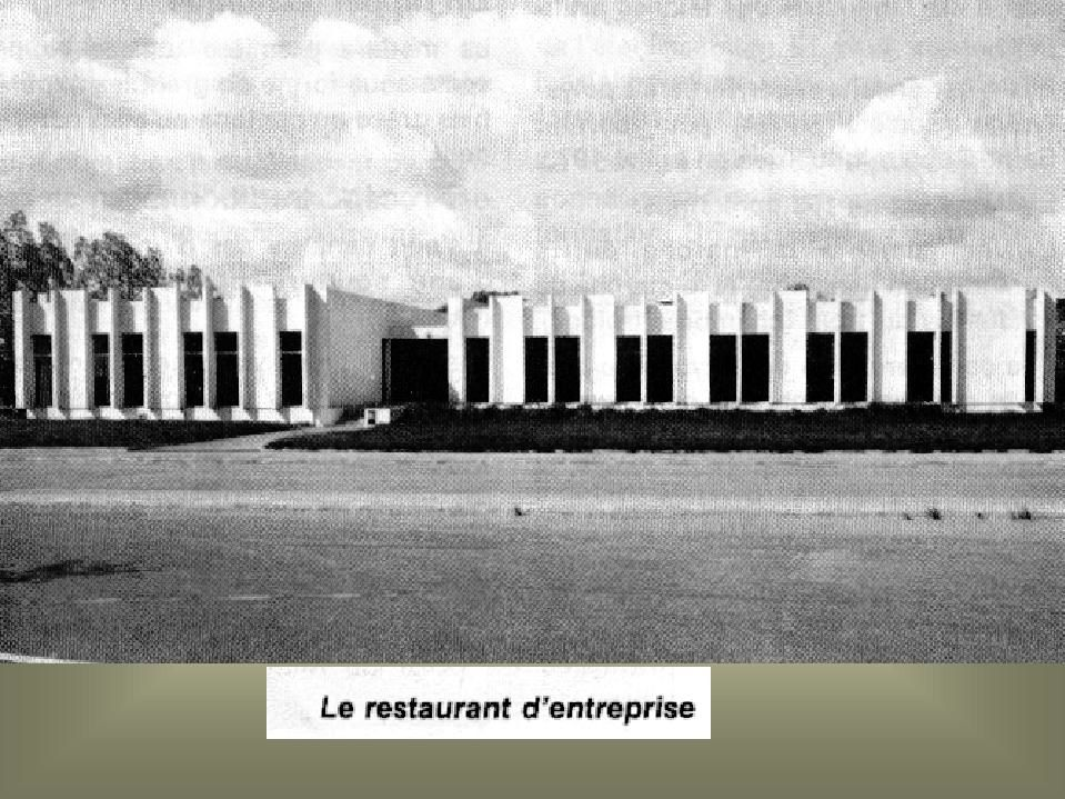 Album - groupe Saint-Gobain, l'usine d'Orange