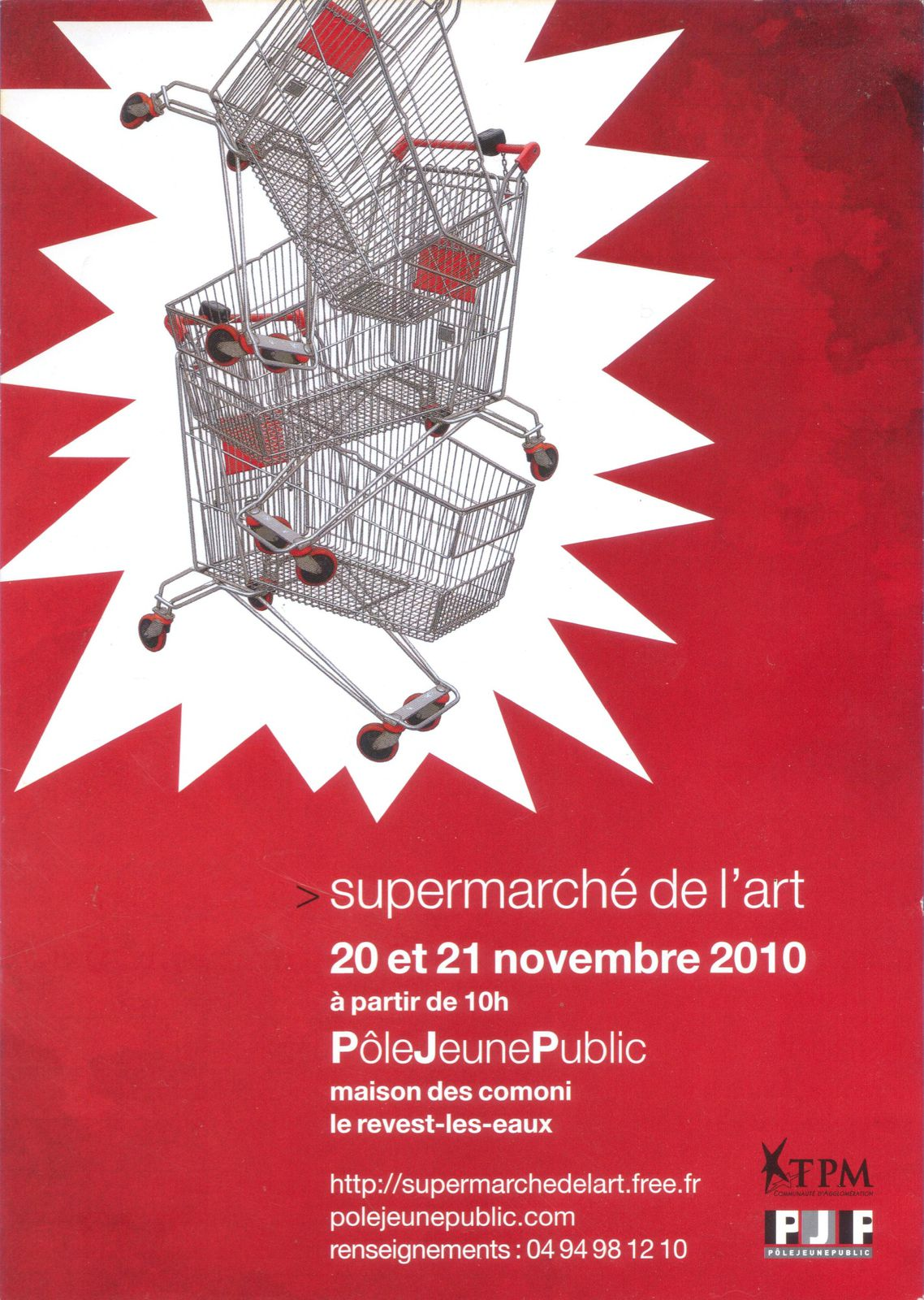 supermarché de l'art 2010