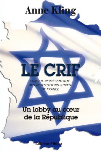 CRIF-lobby-au-coeur-Republique-copie-1.jpg