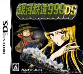 jaquette-galaxy-express-999-ds-nintendo-ds-cover-avant-g.jpg