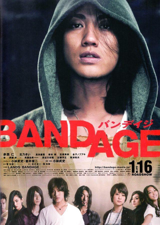 Bandage-1.jpg