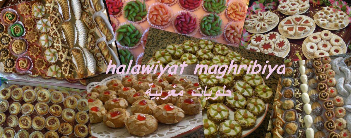 jazairia base video halawiyat halawiyat for site choumicha algerien