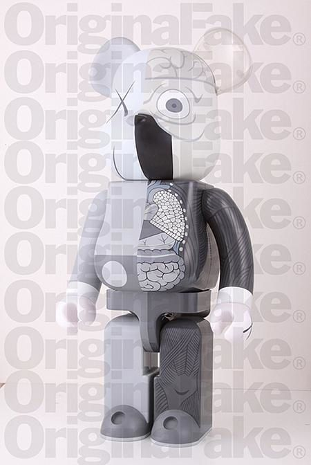 Original Fake Companion Dissected Grey by KAWS