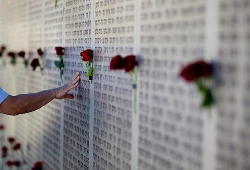 yom-hazikaron-honor-23169-soldiers.jpg