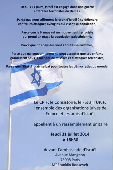 Pour-Israel-le-31-juillet-2014.jpg
