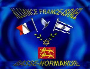 alliance-France-israel-basse-normandie.jpg