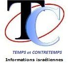 temps-contretemps.jpg