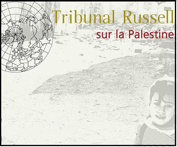 tribunal-russell-le-blog-de-francis-wurtz