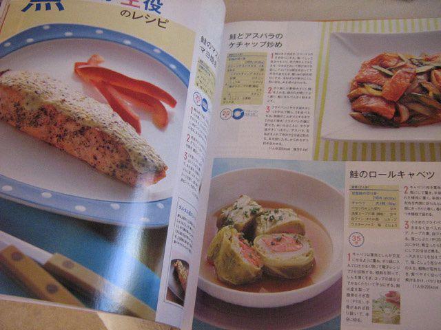 Swap-japonais2 5973 copie