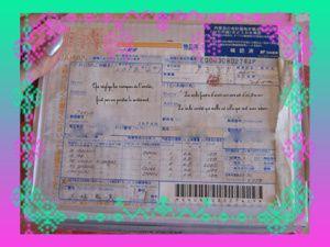colis-nail-art-japon 9019 copie