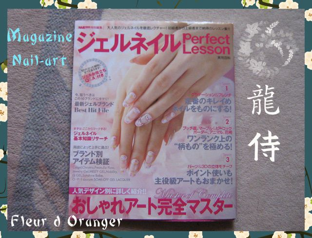 colis-nail-art-japon 9190 copie