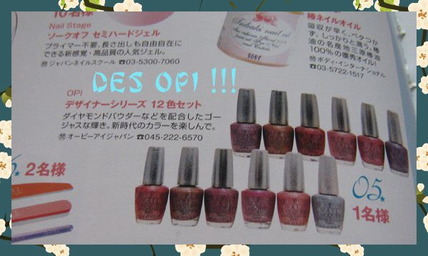colis-nail-art-japon 9199 copie