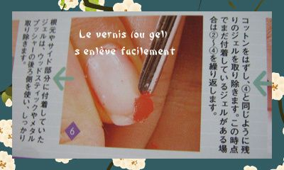 colis-nail-art-japon 9207 copie
