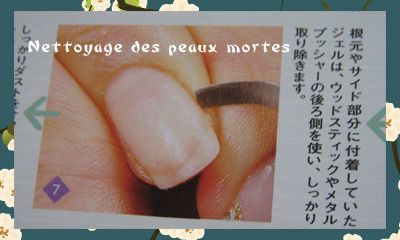 colis-nail-art-japon 9208 copie