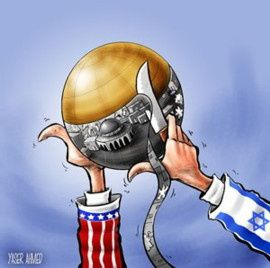 globe-USA-ISRAEL.jpg