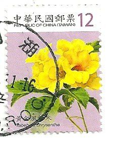taiwan1-copie-1.jpg