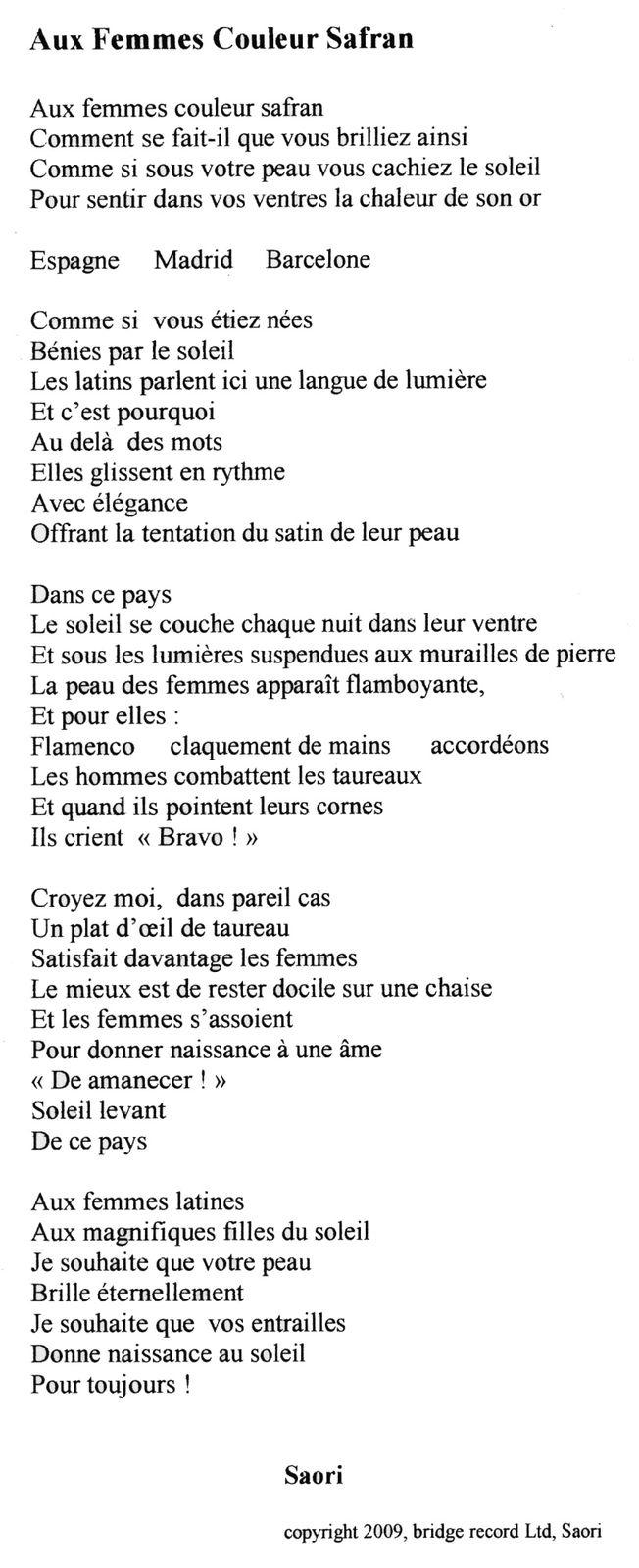 poemes_saori_1.jpg