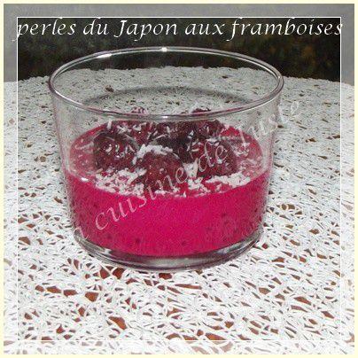 perles-japon-framboises1-1-1.jpg