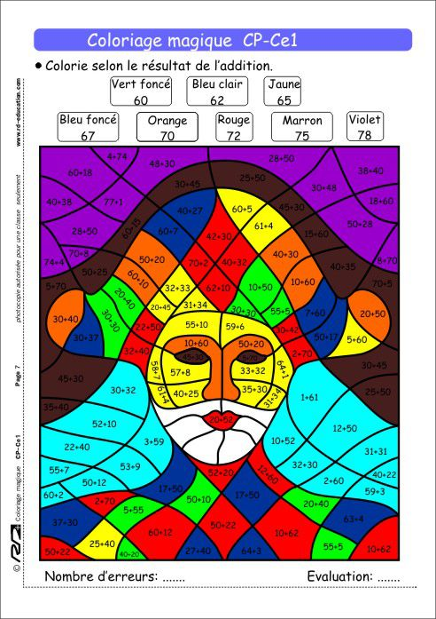 Coloriage-magique-multiplication-CP-1.jpg